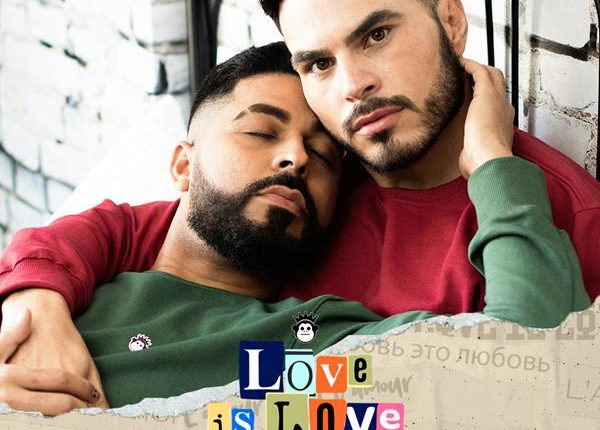love-is-love-stories-feed-03 (Copy)